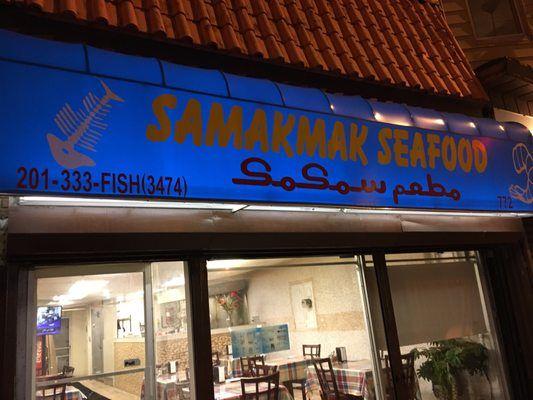 أشهر 10 مطاعم حلال في نيو جيرسي تقدم أشهى الوجبات 7