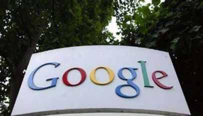 انتبهوا ياعرب .. جوجل بيد الكيان الصهيونى