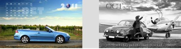 Folhas de calendário Saab outubro de Roy Chui