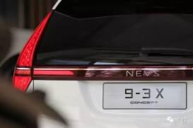 Fascia posteriore completa sull'auto elettrica 9-3X SUV. Immagine: NEVS