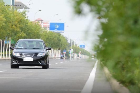 NNEV Kvalitetssystem Grundutbildning Tianjin. Foto: NEVS