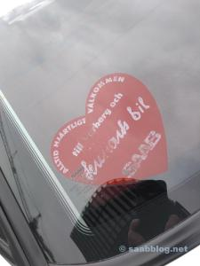 Saab Love