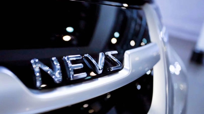 NEVS 9-3. Photo: NEVS