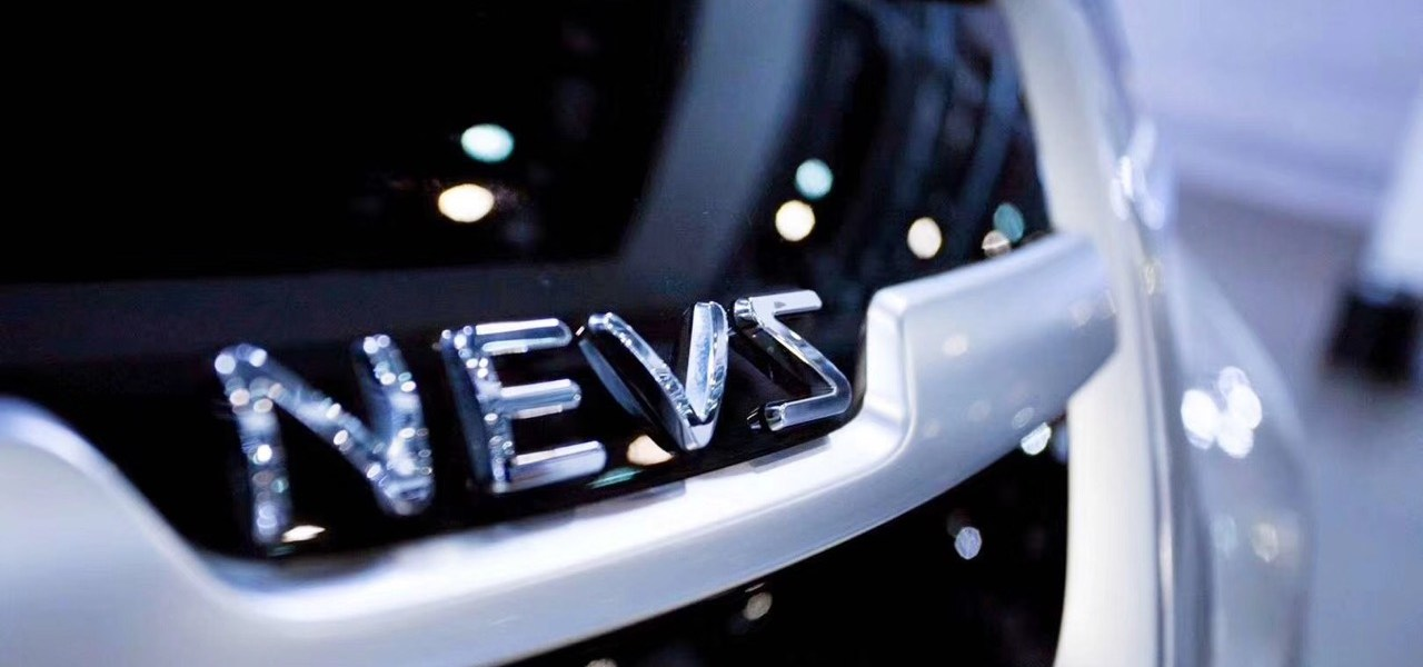 NEVS production start in June?