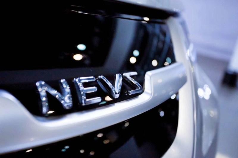 Baut NEVS wirklich 2019 Autos?