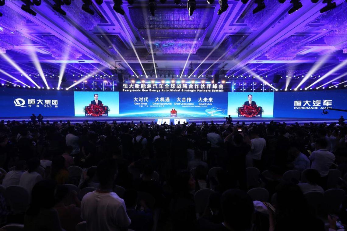 Sommet de la voiture Evergrande à Guangzhou