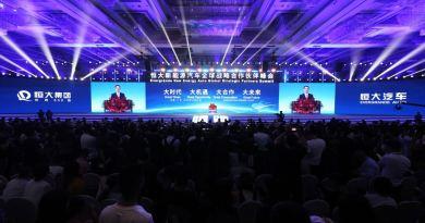 Cimeira do Evergrande em Guangzhou