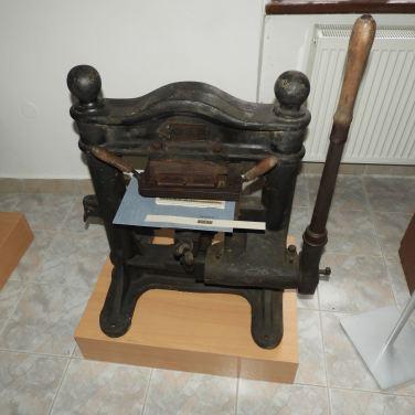 Историческая типография
