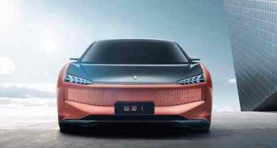 Hengchi 2021 está programado para entrar em produção em 1