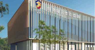 Hengchi varumärkesvärld som den ska skapas i storstäderna