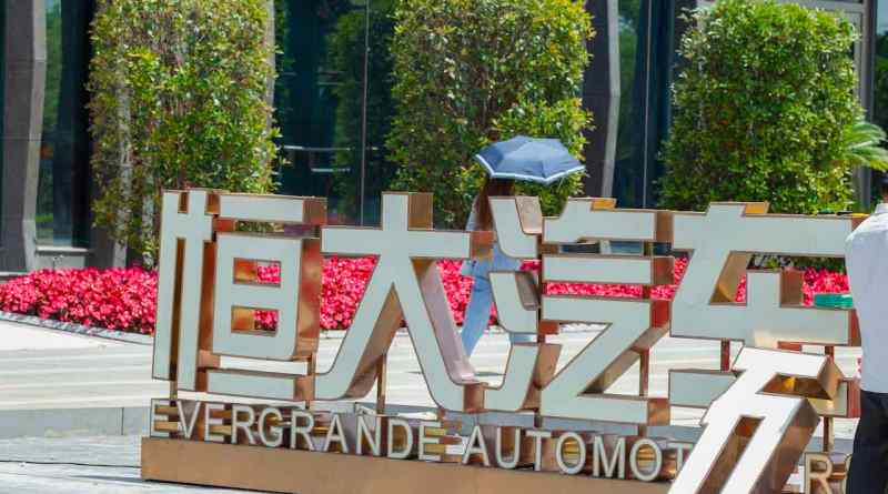 Neues Kapital für Evergrande Auto