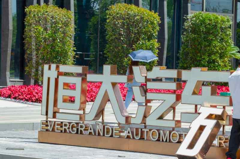 Nuovo capitale per Evergrande Auto