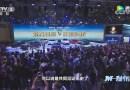 Hengchi Live Show i Shanghai