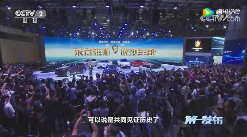 Hengchi Live Show in Shanghai