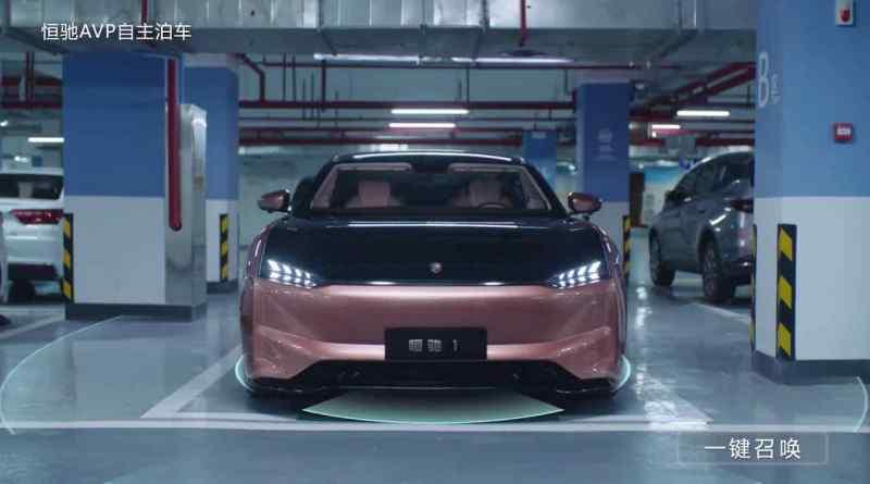 Various radar systems and a 360 degree camera ensure autonomous parking