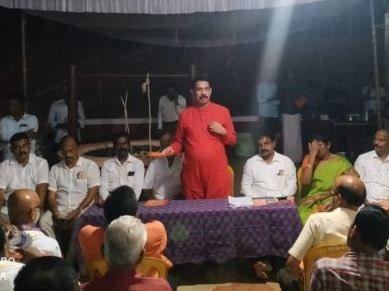 Dharma Nimotsava