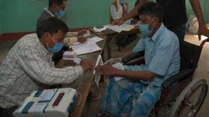 First Phase Election