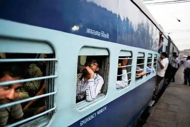 Indian Railways Latest News now traveller not get special facility