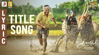 sreekaram title song lyrics