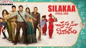 Silakaa Song Lyrics – Pushpaka Vimanam