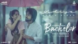 Adiye-Song-Lyrics-Bachelor-G.V.-Prakash-2021