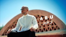 An-El-Awan-Song-Lyrics-Abu-2021