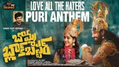 Love-All-The-Haters-Song-Lyrics-Puri-AnthemBommaBlockbuster-2021