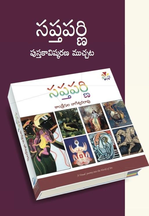 Saptaparni cover page