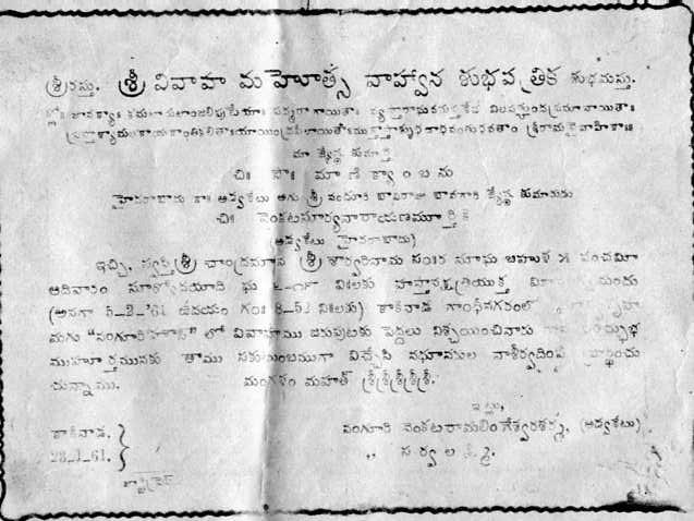 Mani NVS Telugu1