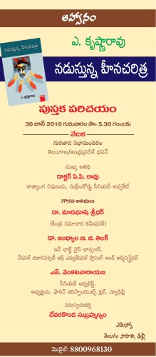 Invitation A4.pmd