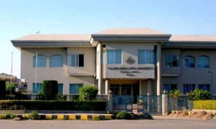 Allama Iqbal Open University hold Entry Test for M phil Classes