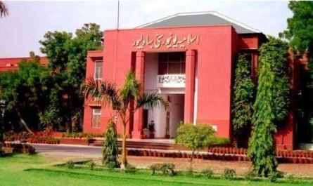 Admission for M.Phil and PhD students started in Islamia University Bahawalpur