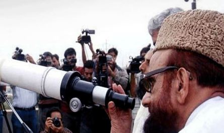 Govt Decided to Ban Ruet-e-Hilal Committee in All over Pakistan