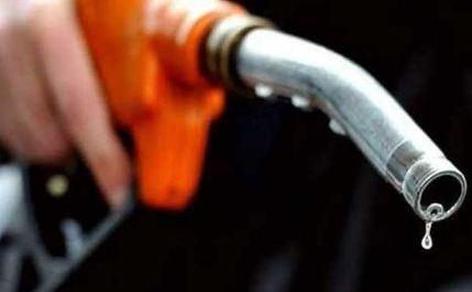 Govt decrease Oil Prices for February 2019