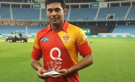 Muhammad Sami Appointed Captain of Islamabad United, Muhammad Sami, Islamabad united, Captain Islamabad United, PSL 4, PSL 2019