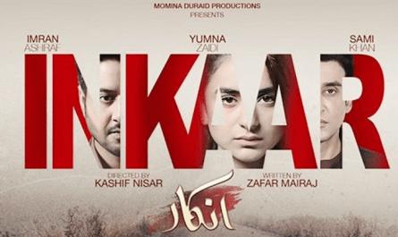 Inkar Drama on Humtv
