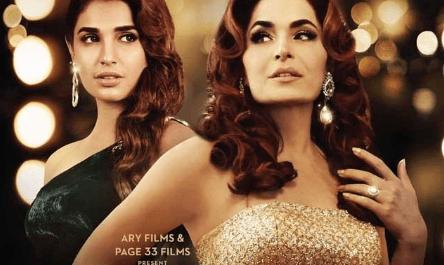 Meera Movie Baji First Poster Released