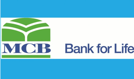 MCB Bank Reports Exceptional Growth, Announces Highest Quarterly Dividend, MCB get Highest Profit of the History in Recent Quarter