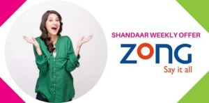 How to Subscribe Zong Shandar Weekly Internet Package, zong free internet,zong free internet code,zong internet packages,zong internet package,zong free internet 2018,zong free internet 2018 code,zong packages,zong call packages,zong shandaar offer,zong,weekly internet package,zong free internet vpn,zong weekly sms package,zong internet,monthly internet package,how to use zong free internet 100% . working,zong sms packages,internet package