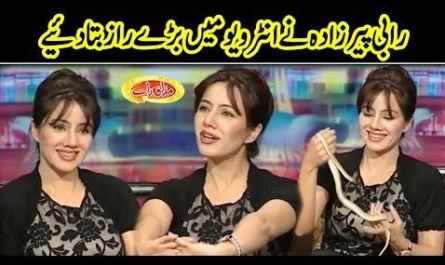 Rabi Pirzada Special Interview with Dunya News After Leaked Video Scandal