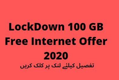 Pakistani All Network 100 GB Lockdown Free Internet 2020