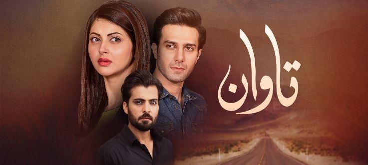 hum tv drama tawaan cast