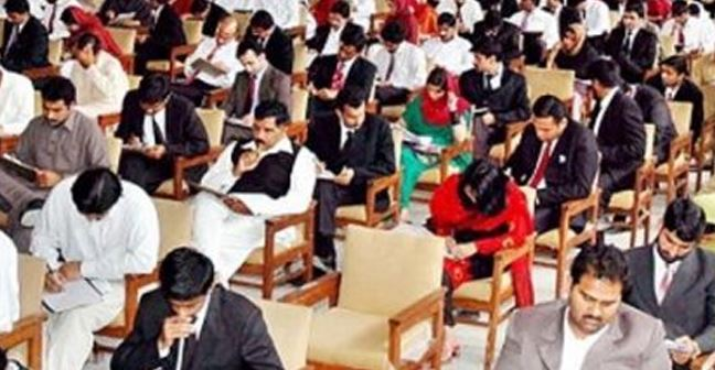 CSS Date Sheet 2021 Announced For Exams
