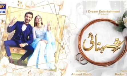 Shehnai Drama Cast Real Name and Pictures