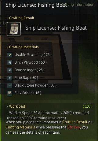 Black Desert Online Boat Guide - Saarith com