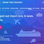 eBay海外輸出 セラーを悩ます関税を調べる方法があった!