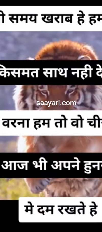 sad shayari download with image