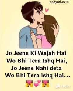 shayari sad love in hindi for girlfriend