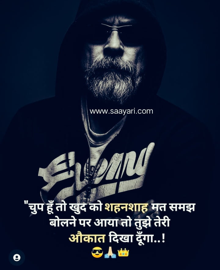 I am What I am Quotes