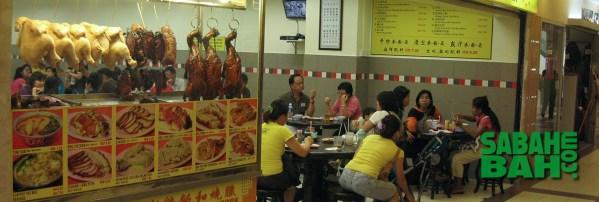 Hainanese Chicken Rice & BBQ Pork in Centre Point Sabah, Kota Kinabalu.